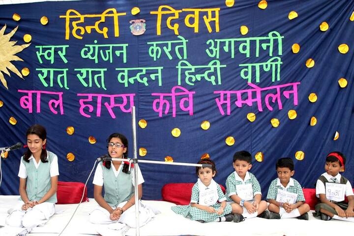 St Augustine School-Hindi Diwas