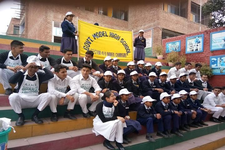 Government Model High School-Swachhata Monitors
