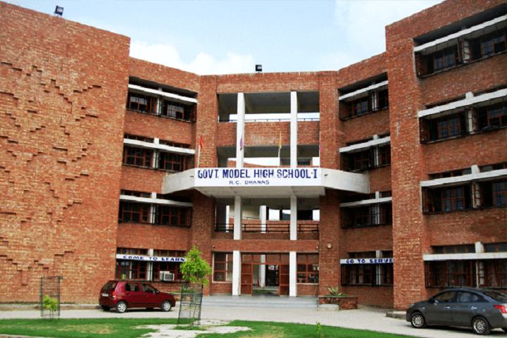 Government Model High School-1-Campus