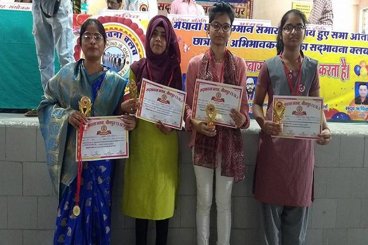 St Joseph School-Prize winners