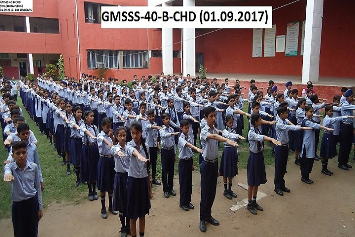 Government Model Senior Secondary School-Assembly