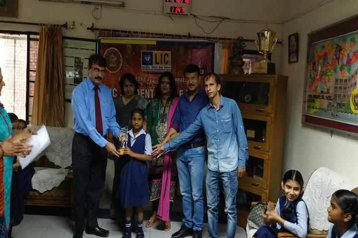 Government Model Senior Secondary School-Prize Distribution