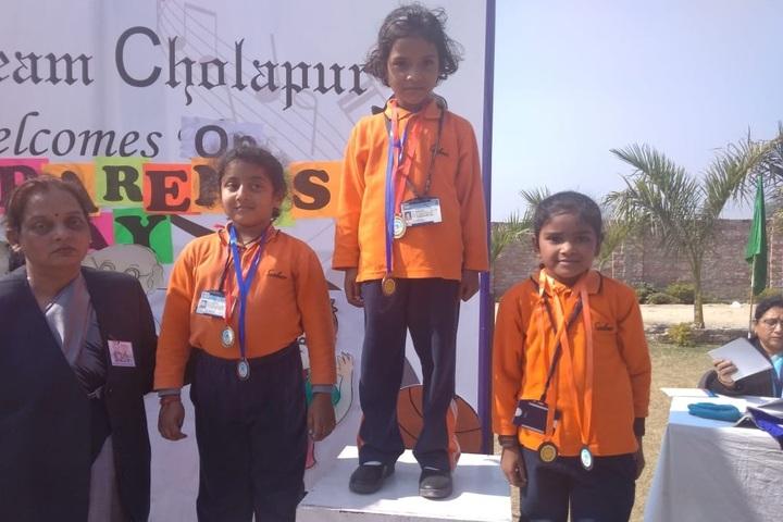 Sunbeam School-Achievements