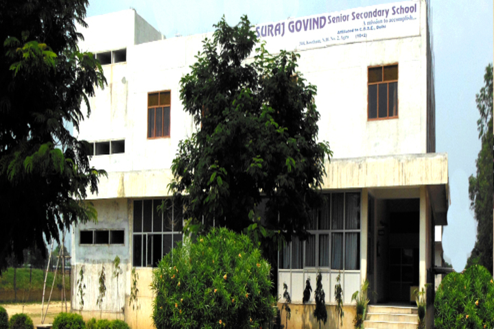 Suraj Govind Senior Secondary School-School Building