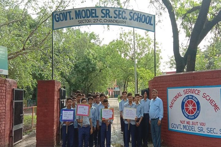 Government Model Senior Secondary School-School Entrance