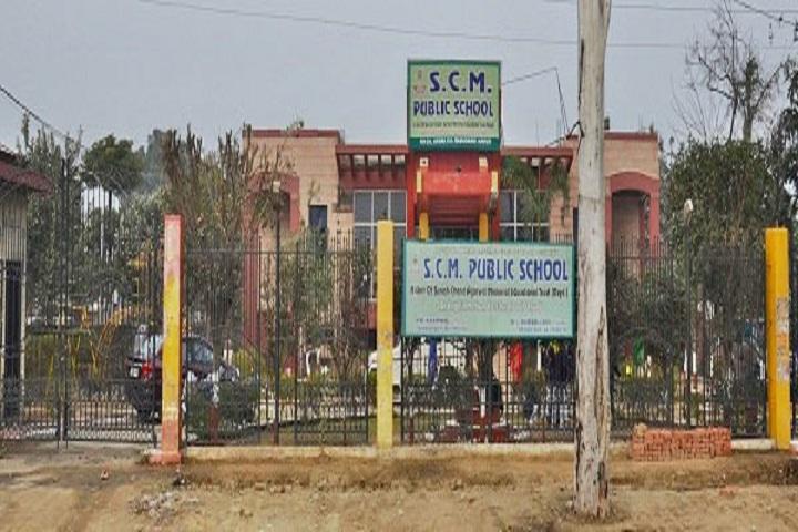 Suresh Chand Memorial Public School-School View