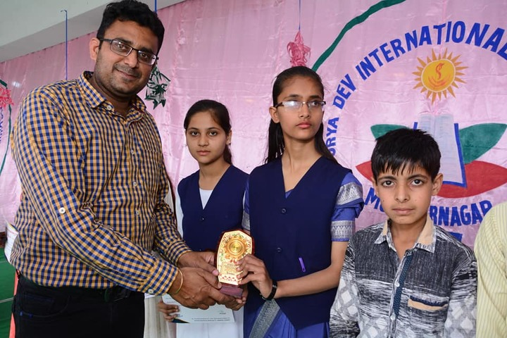 Surya Dev International School-Achievements