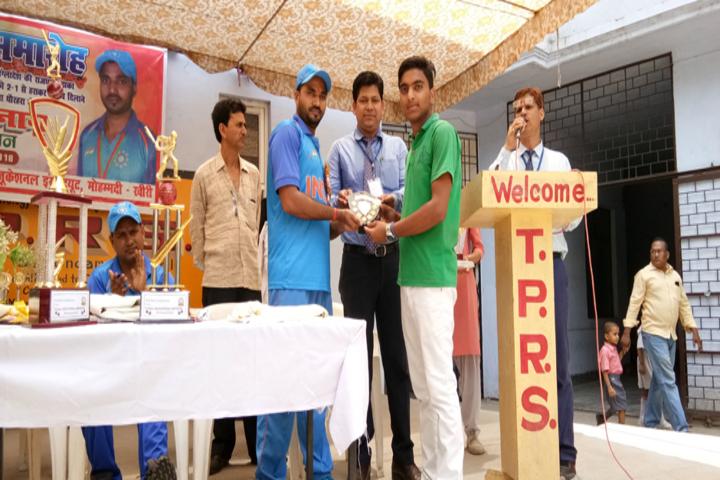 T P R S Educational Institute-Achievement
