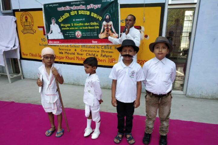 T P R S Educational Institute-Fancy Dress
