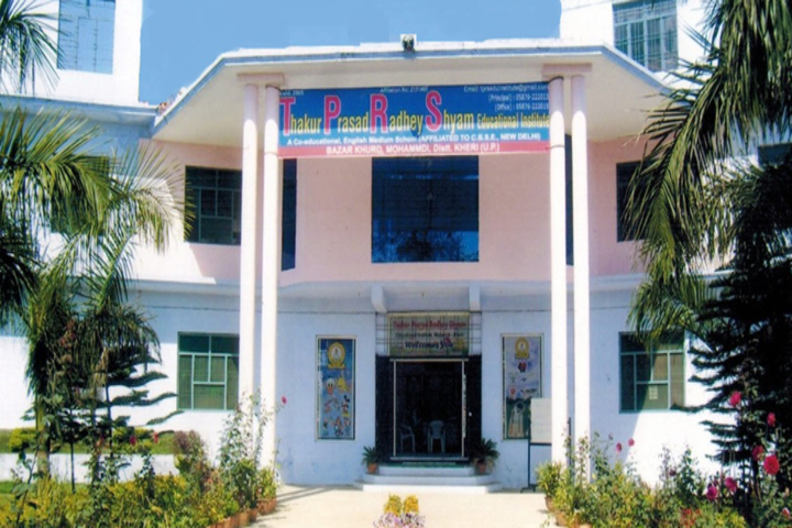 T P R S Educational Institute-School Front View