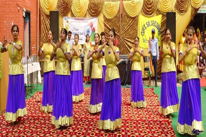 Government Senior Secondary School-Cultural Program