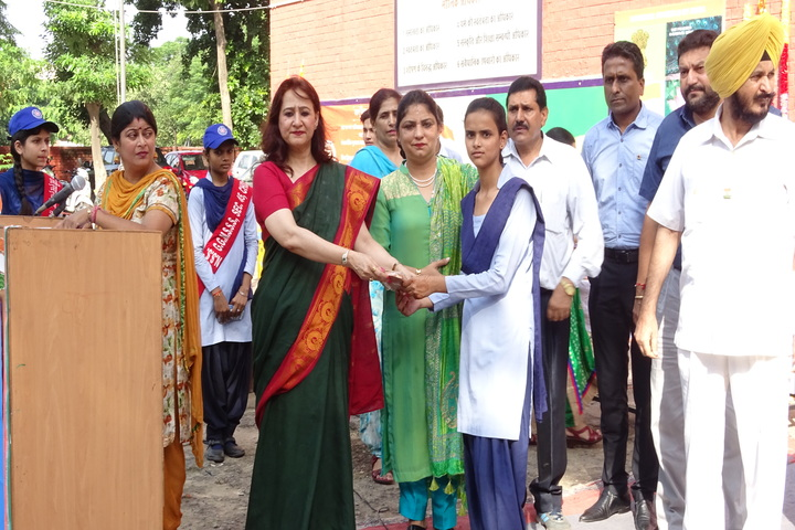 Government Senior Secondary School-Prize Distribution
