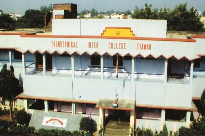 Theosophical Inter College-Campus view