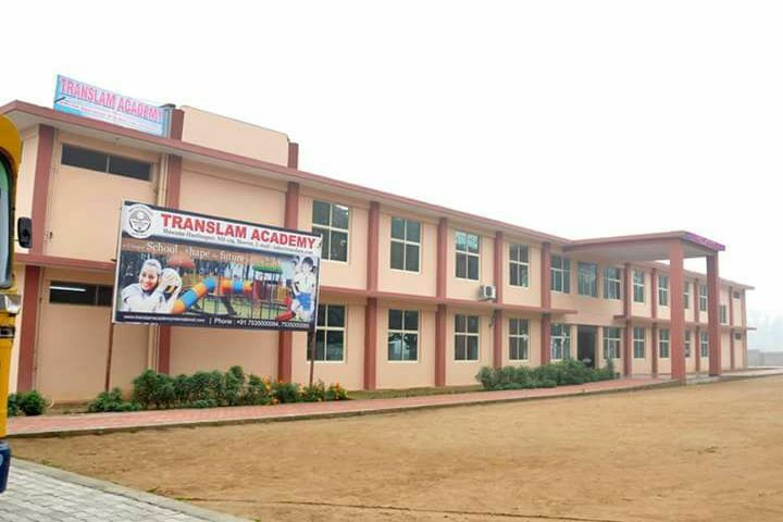 Translam Academy-Campus View