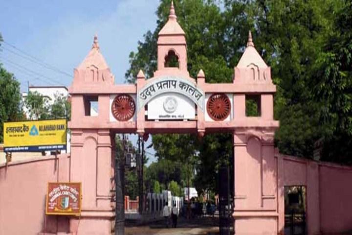 Udai Pratap Public School-School Entance