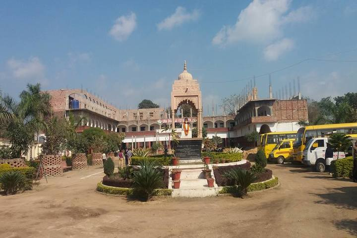 Uma Shankar Vidhyapeeth-Campus View