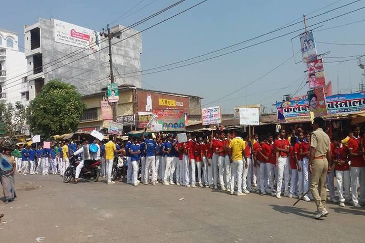 Uma Shankar Vidhyapeeth-Rally