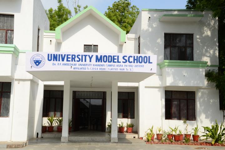 University Model School-Campus