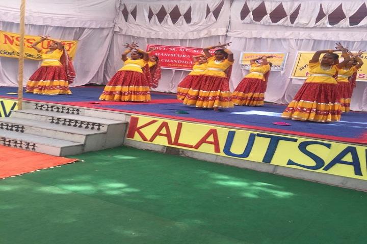 Government Model High School-Kala Utsav