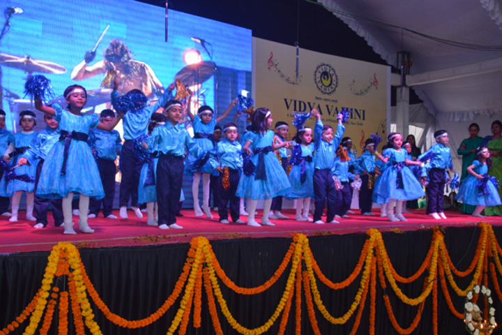 Vidya Vahini-Annual Function