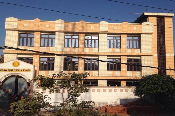 Vishwa Bharti Public School-Campus View