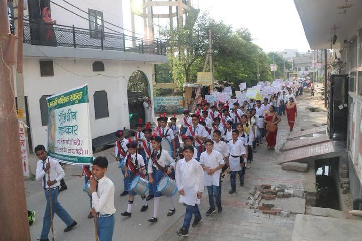 Vishwa Bharti Public School-Rally