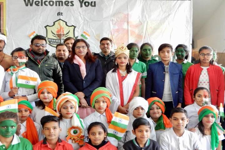 Vishwa Bharti Public School-Republic Day Celebrations