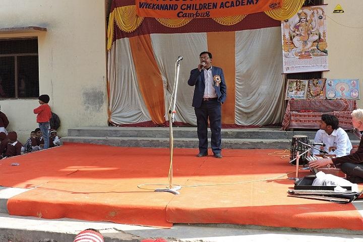 Vivekananda Children Academy-Guest Speech