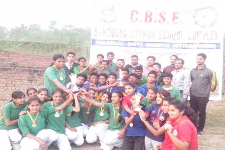 Amar Memorial Public School-Sports Champions