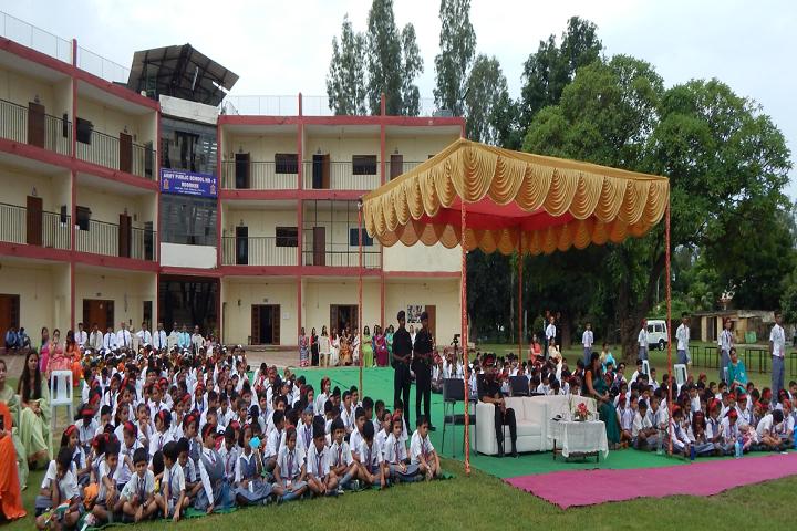 Army Public School No 2-Campus View