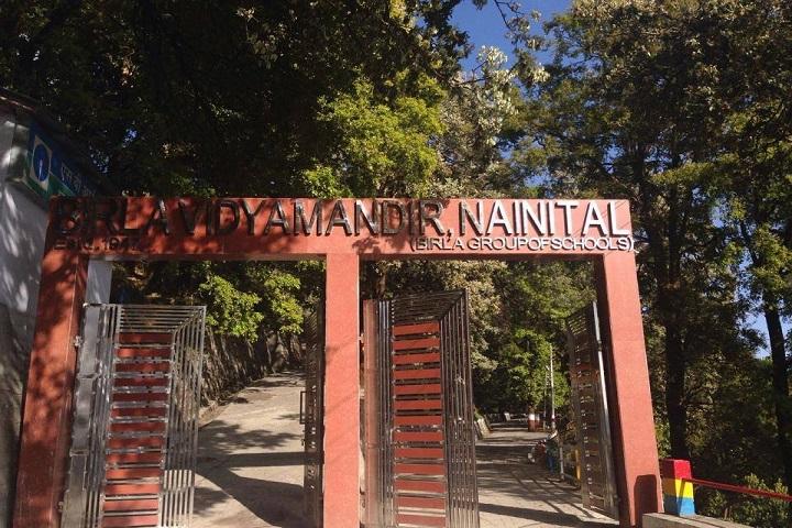 Birla Vidya Mandir-School Entrance