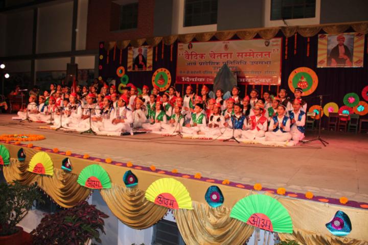 DAV Centenary Public School-Event