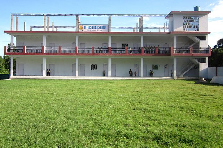 Defence Public School-Campus View