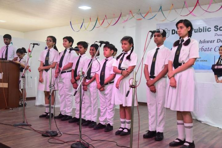 Delhi Public School-Group song