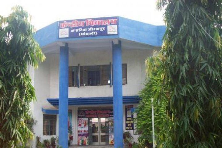 Kendriya Vidyalaya- Entrance