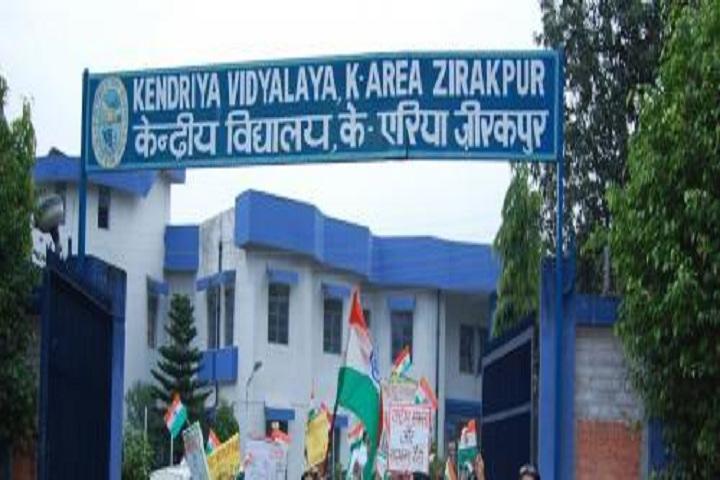 Kendriya Vidyalaya-School Entrance View