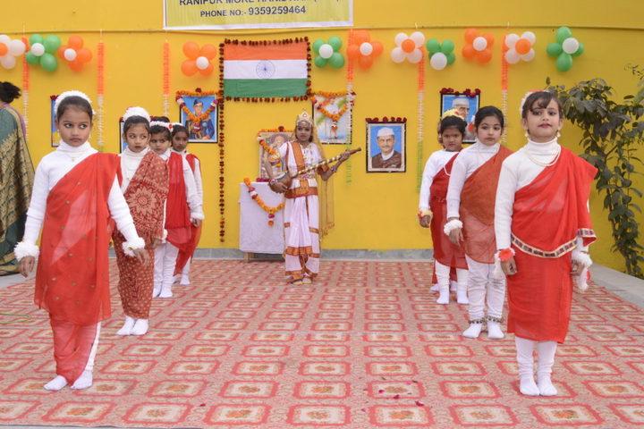 Holy Ganges Public School-Event