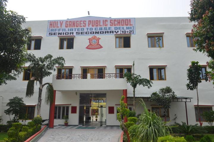 Holy Ganges Public School-School Front View