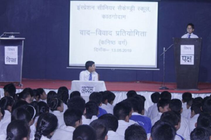 Inspiration Public School-Seminar
