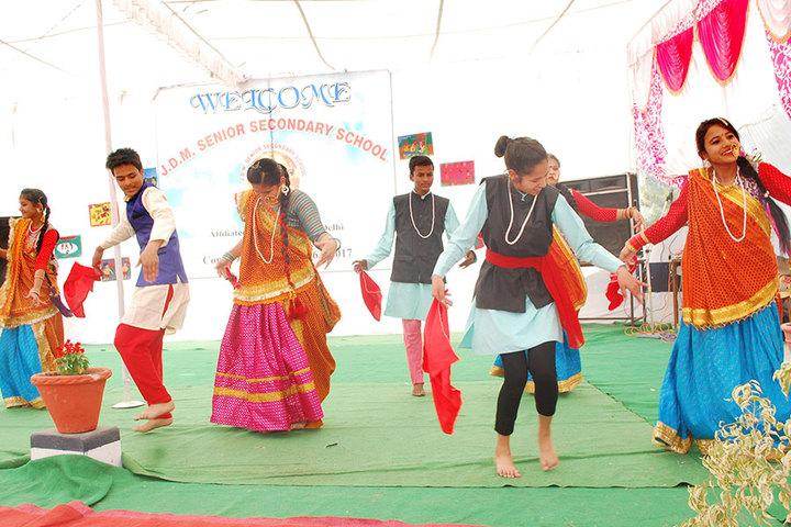 Jdm Public School-Dances