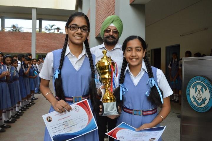 Saint Kabir Public School-Prize Distribution