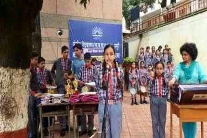 Kendriya Vidyalaya-Speech