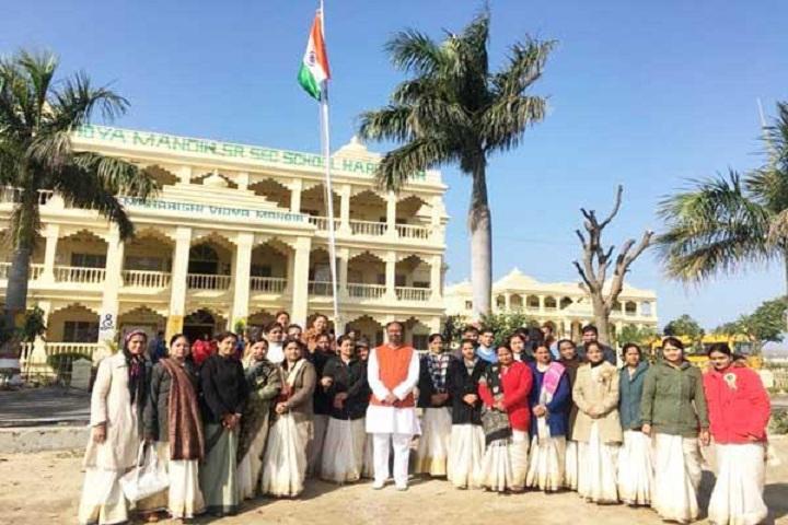 Maharishi Vidiya Mandir-Republic Day