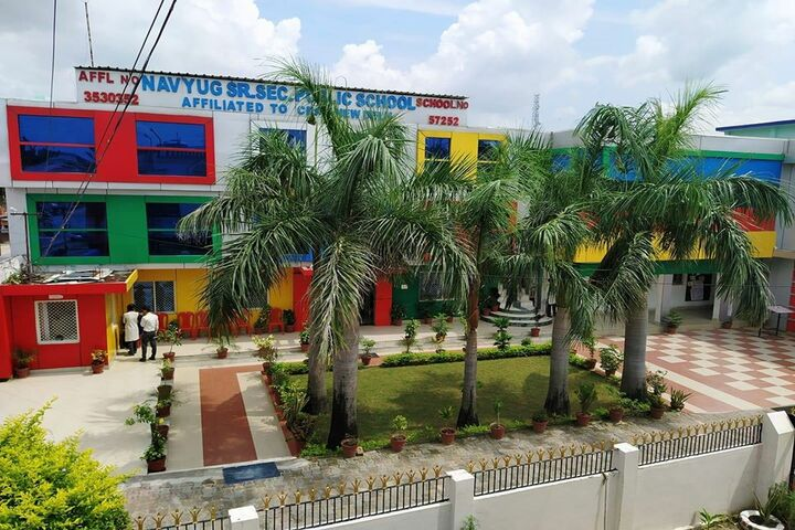 Navyug Public School-Campus