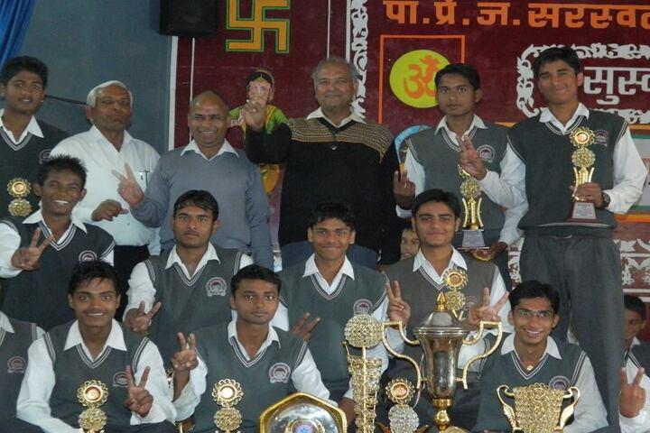 Parvati Prema Jagati-Prize Distribution