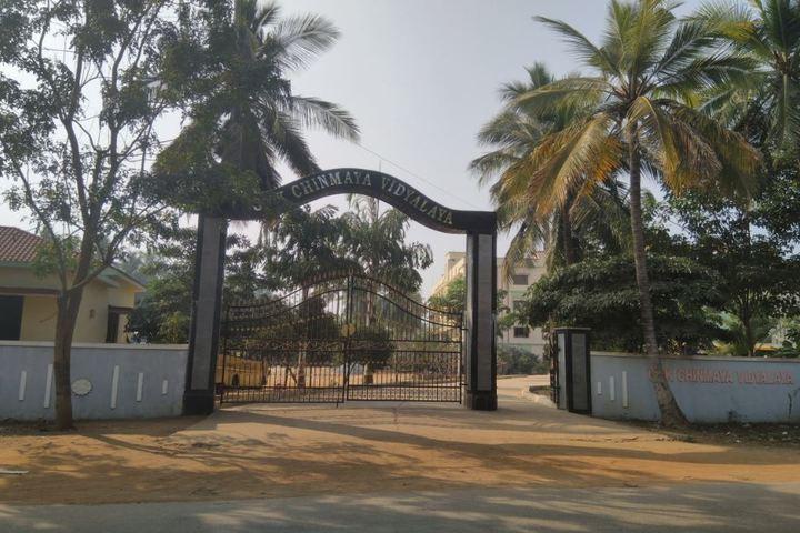 GVK Chinmaya Vidyalya-School Entrance