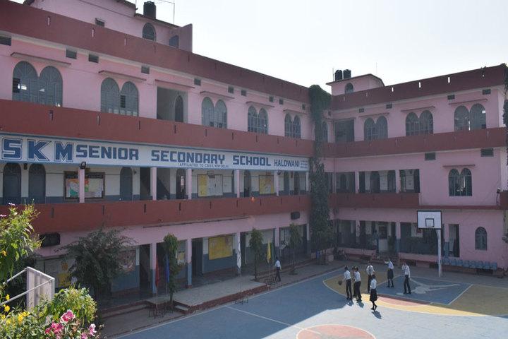 S K M Public School-Campus