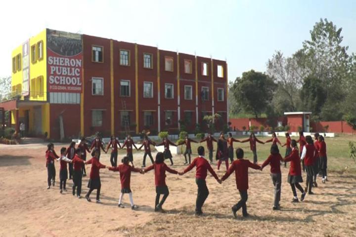 Sheron Public School-Campus