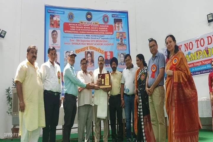 Shivalik Holy Mount Academy-Felicitation