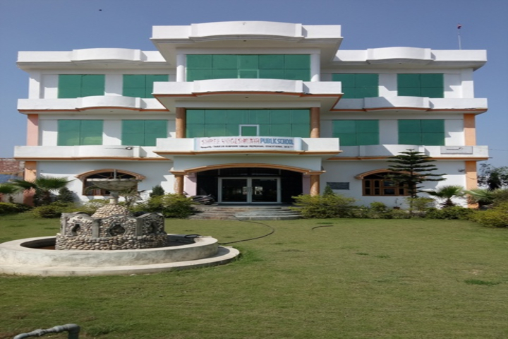 Shree Yogeshwar Public School-Campus